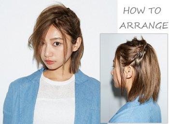 齐肩短发怎么扎好看 齐肩短发造型 发型师姐