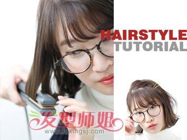 初中生短发的扎法图解 初中生短发怎么扎简单好看图片