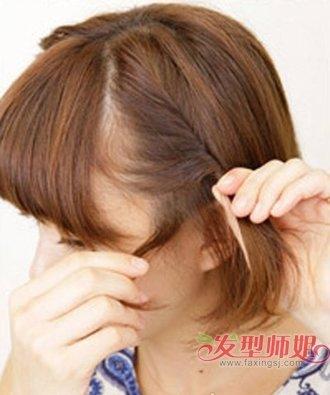 发型diy 短发扎发 >> 女学生短头发怎么扎好看 可爱的学生头短发扎发图片