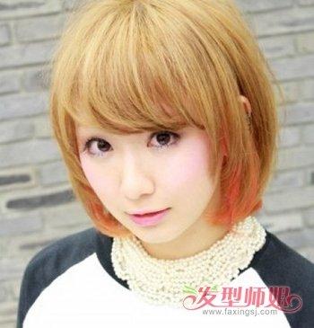 女性刘海短图片
