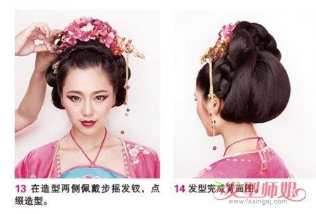 古代发型怎么梳图解简单 简单古代发型梳发(3)图片