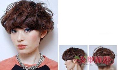 女生短发蘑菇头发型