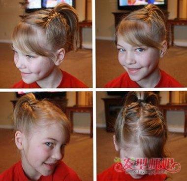 给12岁小孩短发马尾辫 短发扎马尾的方法图解图片