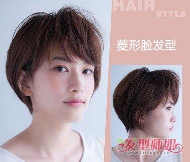 短发流行 发型设计 微卷的长菱形脸女生造型,头顶上方的头发是做着图片