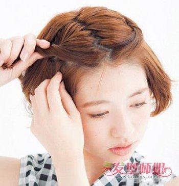 扎起来的中分短发发型 中分短发发型扎法(3)图片