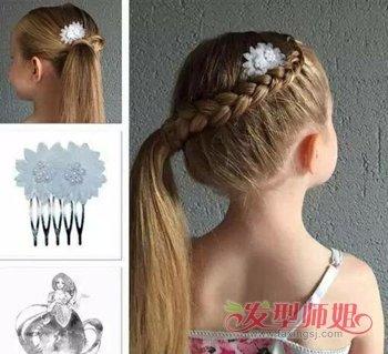 小学生头发俗气的女生适合什么发型 小学生小清新辫子