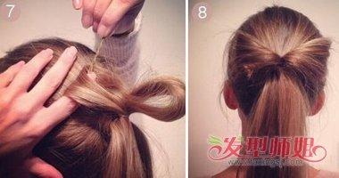 女生发型00扎法蝴蝶结 蝴蝶发型扎法图解(4)图片