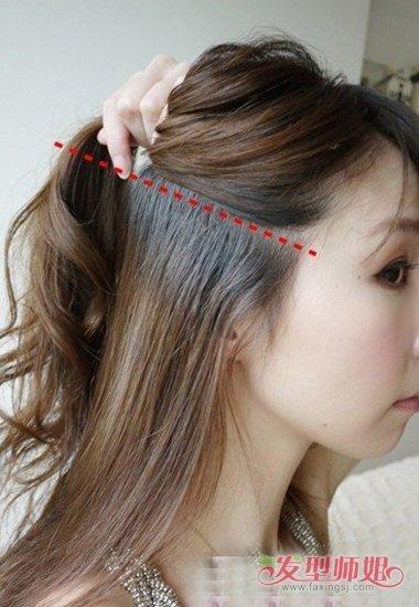 端庄大方的扎头发的方法图解 端庄优雅中发盘发