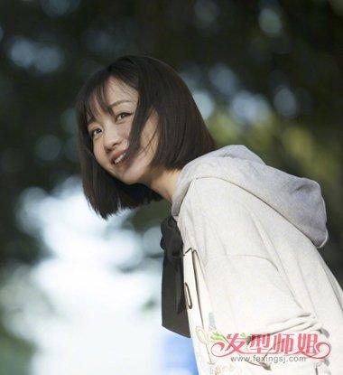 杨蓉碎发刘海包脸短直发发型图片