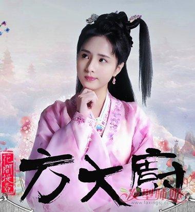 新人蒋佳恩是一个有着小圆脸的艺人,在《方大厨》电视剧中扮演女一号