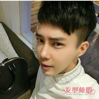 男生两边剃掉上面留着弧形刘海叫什么发型?求图片图片