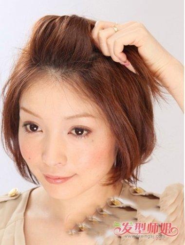 韩国空气刘海扎起 如何把短发刘海向后扎起来图片
