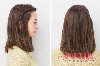 最后将散着的中短发梳理通顺,女生简单又清新的刘海扎上去的发型就