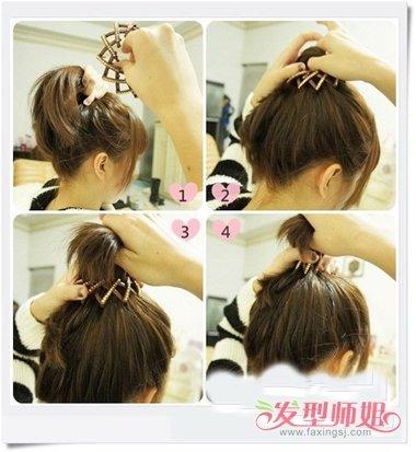 过程中,把盘发器套在了头发中,头发拉扯出一点之后,唯美漂亮的发型图片