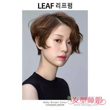 发型设计 短发 >> 2018年流行什么发型短发 2018女短发型流行趋势(3)