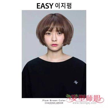 发型设计 短发 >> 2018年流行什么发型短发 2018女短发型流行趋势(2)