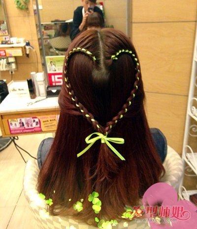 心形编发半扎发发型