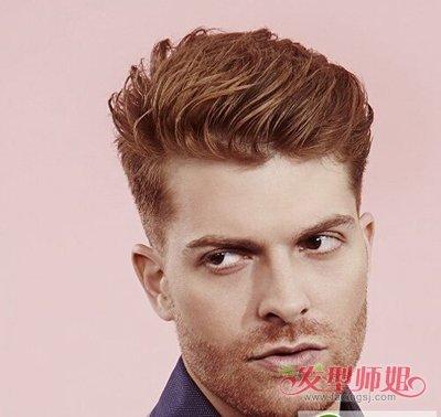男士短发背头发型图片