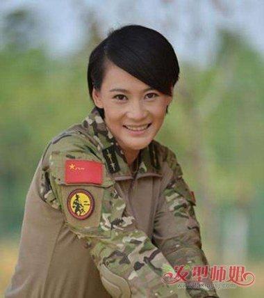 部队女兵头发图片大全 现代女兵剪短发图片