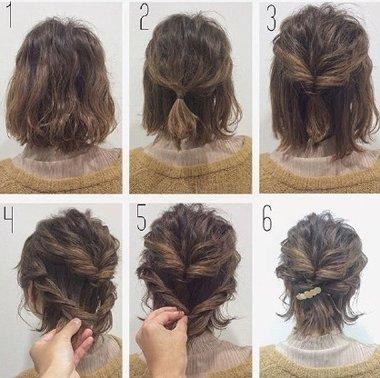 不过这款女生短发半扎公主头发型融入了编发元素,扎出来的发型更加的
