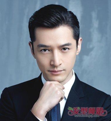 中国男士油头发型图片 2018男士油头发型图片图片