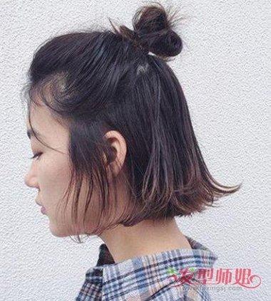 女生无刘海短发半扎丸子头发型图片