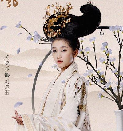 """发型 除了上面的""""缝纫机""""头,关晓彤在《凤囚凰》中的古代女子发髻都图片"""