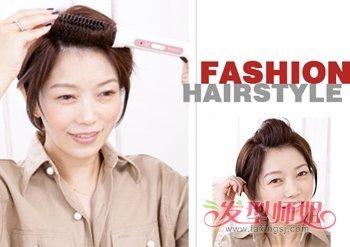 短发苹果头怎么扎 短发女生扎苹果头发型图解图片