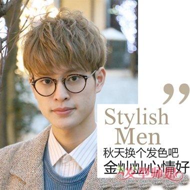 青年男生卷哪类短发有朝气 雾棕发色让你阳光活力起来图片