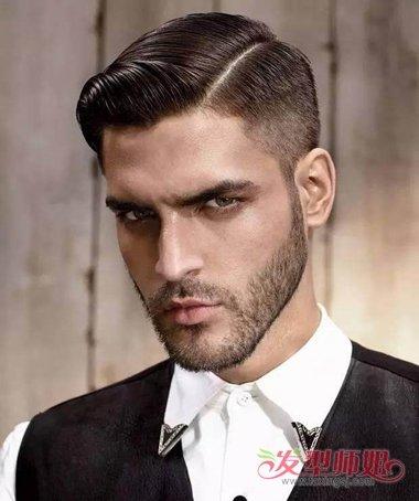 男生渐变式油头短发发型