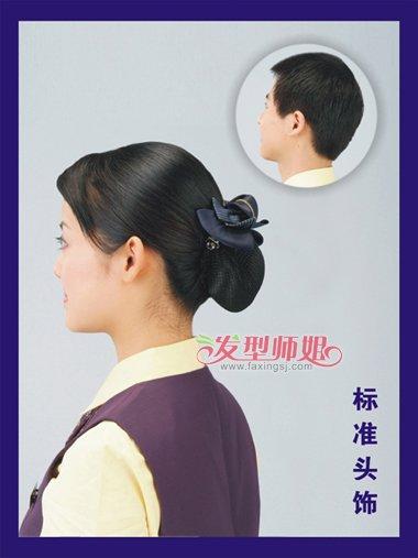 空姐发型_今年空姐流行的染发有哪些颜色 盘头发前面可不可以有