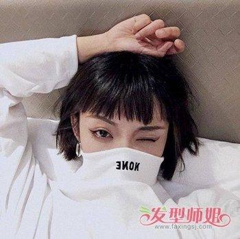 露眉刘海 外翘短发瞬间回到18岁 2018女生减龄就梳发尾外翘短发图片