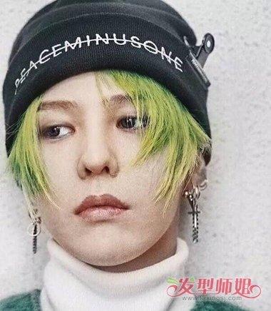 权志龙薄荷蓝头发清新时髦演绎全新BBOY 韩式男生闷青薄荷绿头发安利