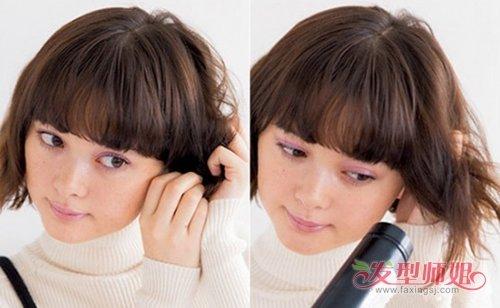 中短发女生自己烫头发图解2