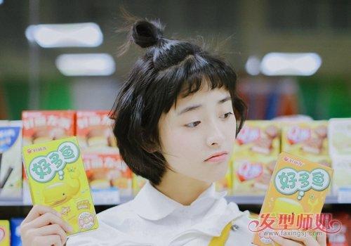 头发少女生跟着沈月梳2018世界杯体育投注网站错不了 分分钟成为发量王者!