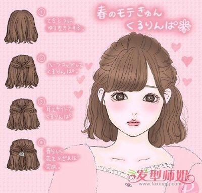 少女感爆棚的日式漫画扎发图解 短发OR长发女生学起来变身卡哇伊美少女