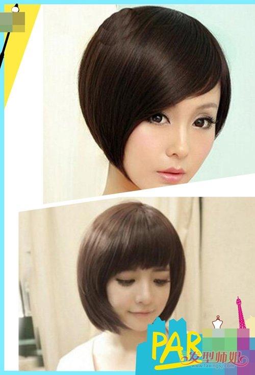女生精剪沙宣短头发发型图片 轻松打造出帅酷形象短头发造型
