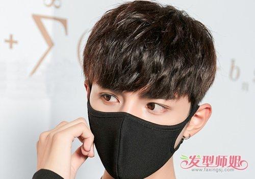 戴口罩遮了脸还能用发型征服你 男生冬季戴口罩发型梳发方向