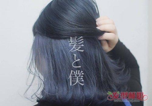 女生蓝灰色内秀染发发型