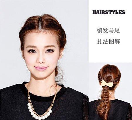 头型设计女生无刘海清新马尾 无刘海头顶编发马尾