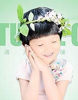 小孩是蘑菇头要统一扎在左面怎么扎 女孩蘑菇头的扎发
