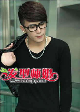 戴眼镜的男生怎么设计斜刘海(3)