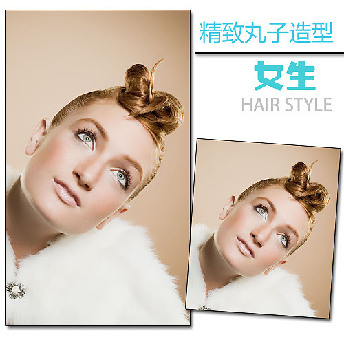 超精致丸子头发型 让你变身惹人爱的小精灵