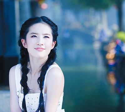 神仙姐姐刘亦菲美艳发型 恰似落入凡间的天使