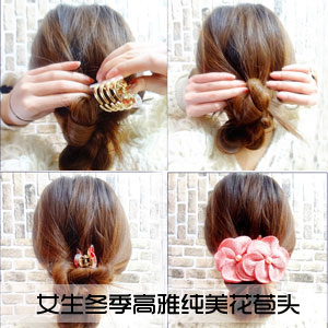冬季充满暖意的发型设计 DIY优雅气质低