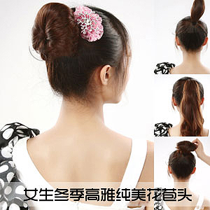 女生冬季纯洁净美发型设计 高雅花苞头