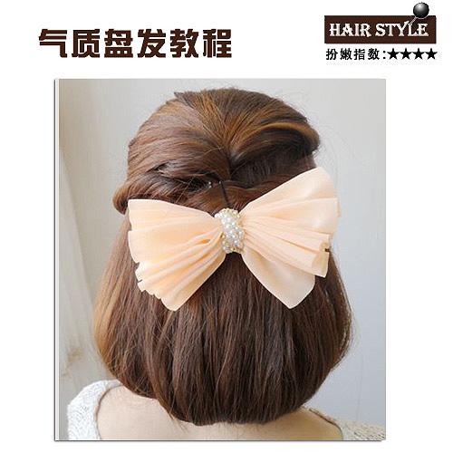 中长发气质盘发发型 半盘发打造韩国淑女气质