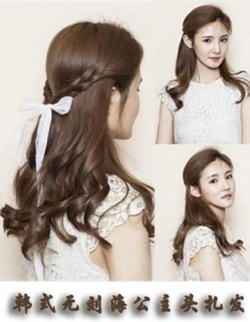 韩式无刘海发型扎法步骤