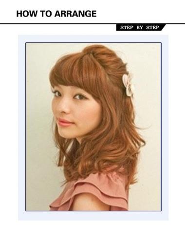 女生可爱发型教程 女生长发可爱发型扎法