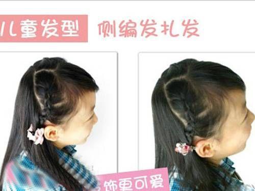 小学生扎什么样的头发 小学生简单扎头发图解图片